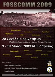 fosscomm2009_afisa_new